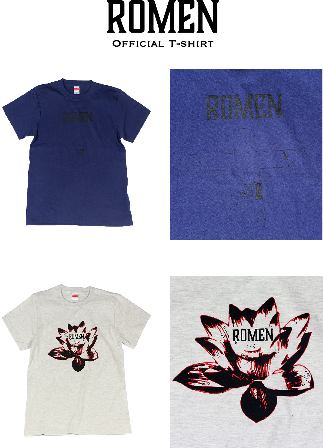 romen. T-shirt